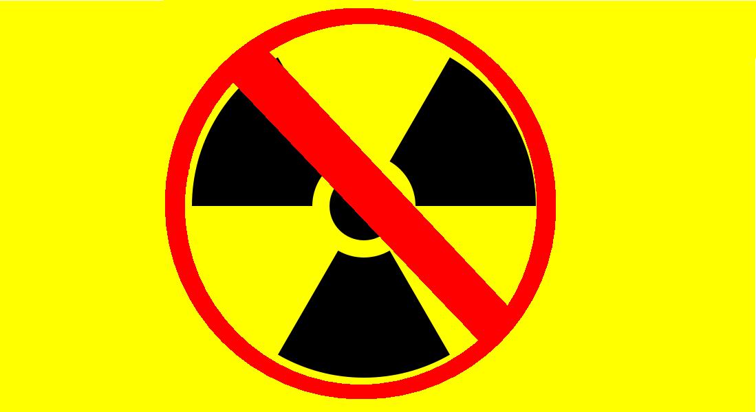 Узбекистан одним из первых призвал отказаться от ядерного оружия