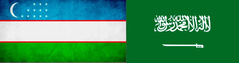Узбекистан и Саудовская Аравия ведут переговоры в области гражданской авиации