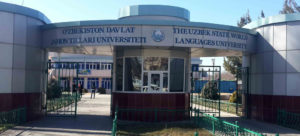 Уровень преподавания английского языка в Узбекистане станет выше