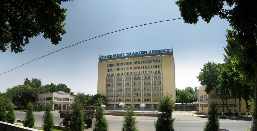 Вместо ТТЗ теперь будет Ташкентский завод сельскохозяйственной техники