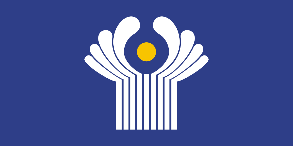 Казахстан одобрил ратификацию протокола о присоединении Узбекистана к зоне свободной торговли СНГ