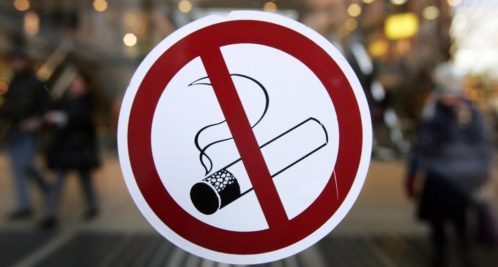 Всемирная организация здравоохранения: Узбекистан делает успехи в борьбе с курением