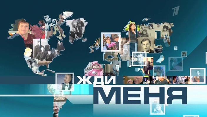 Сайт Pomojem.uz стал официальным добровольным помощником программы «Жди меня»