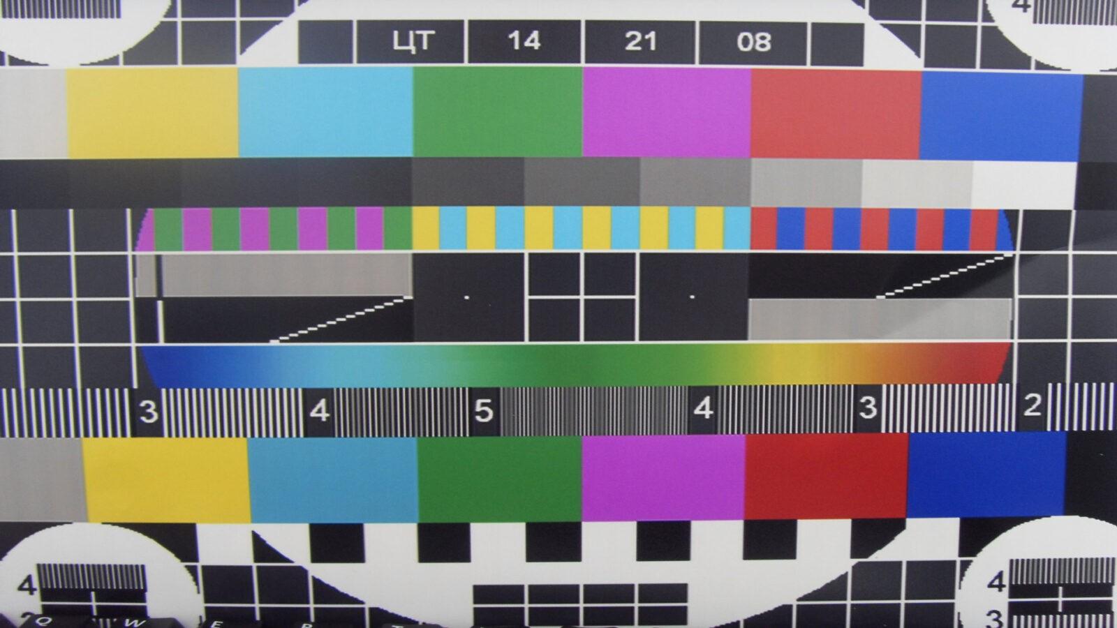 Телеканал NTT вернется в эфир с другим именем