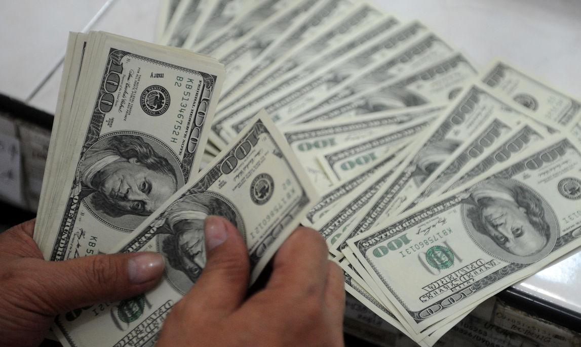 В Наманганской области двух «валютчиц» наказали денежным штрафом