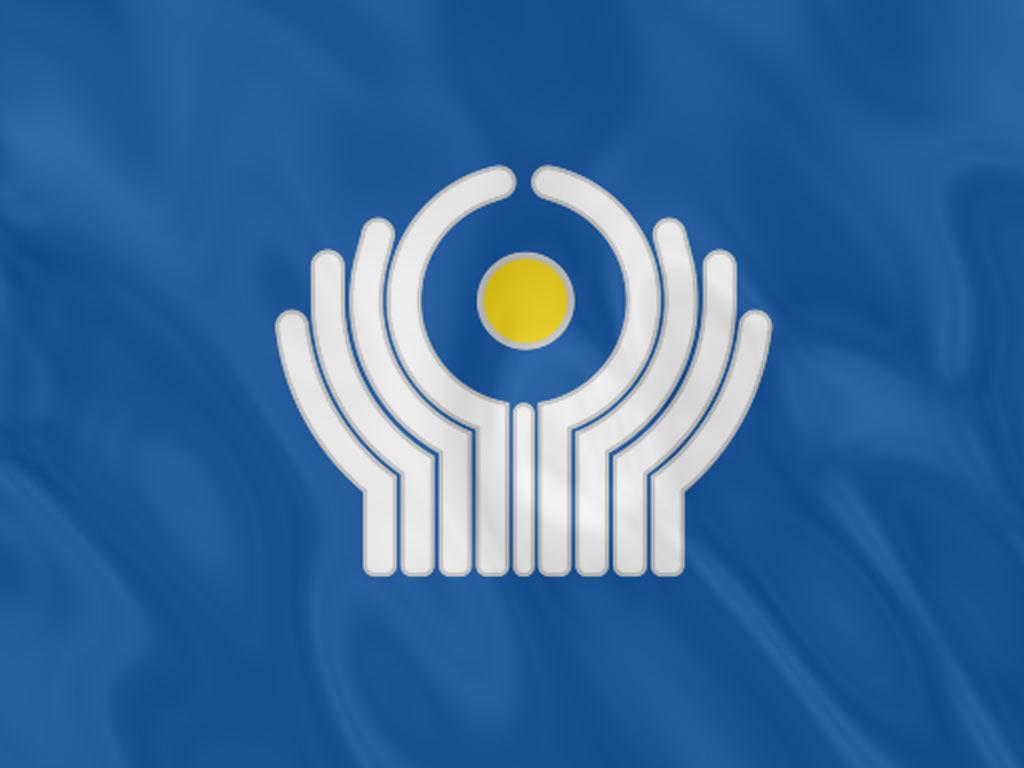 Главы правительств СНГ рассмотрят более 20 проектов документов сотрудничества