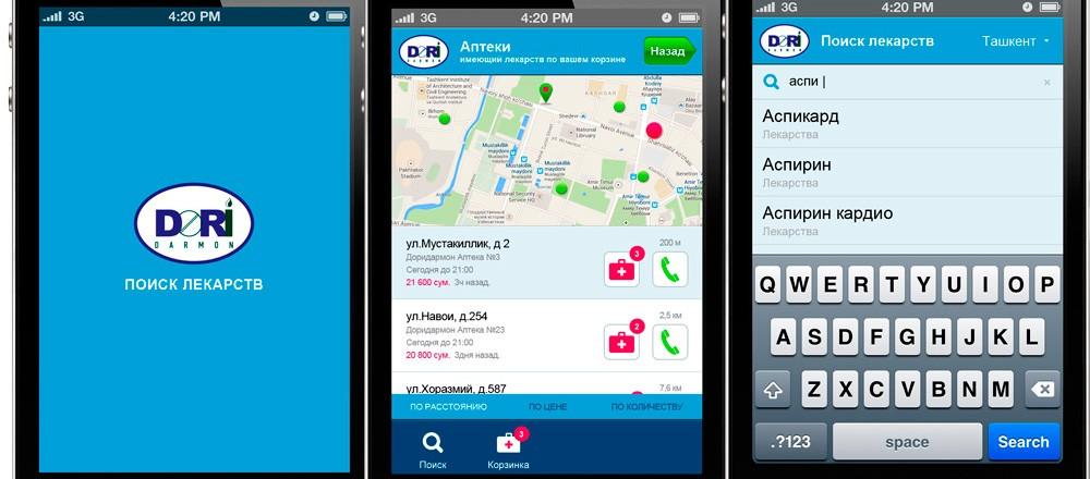 Почему приложение Dori Darmon не доступно в App Store?