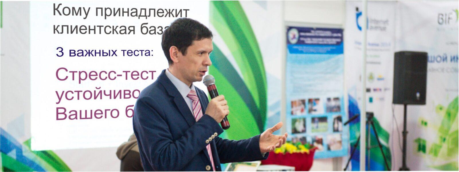Тайна за семью печатями: как защитить  в Узбекистане ценную информацию?