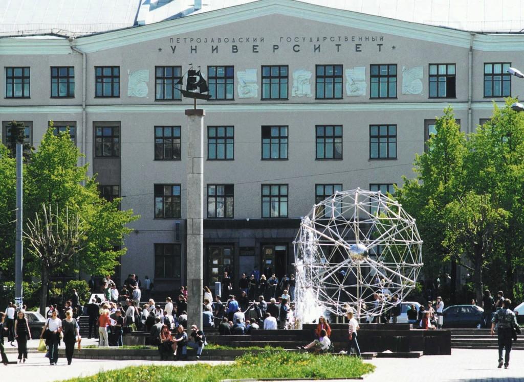 Студенты Узбекистана будут учиться в Петрозаводском университете