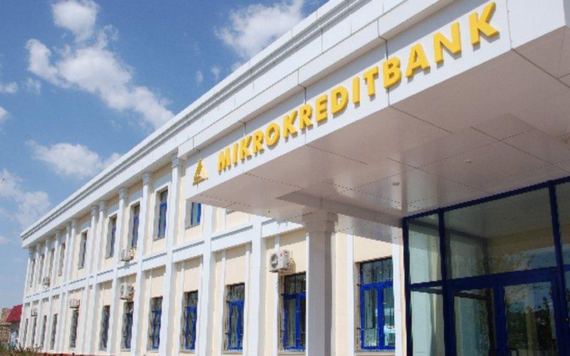 Микрокредитбанк начал работать с сервисом «Золотая Корона – Денежные переводы»