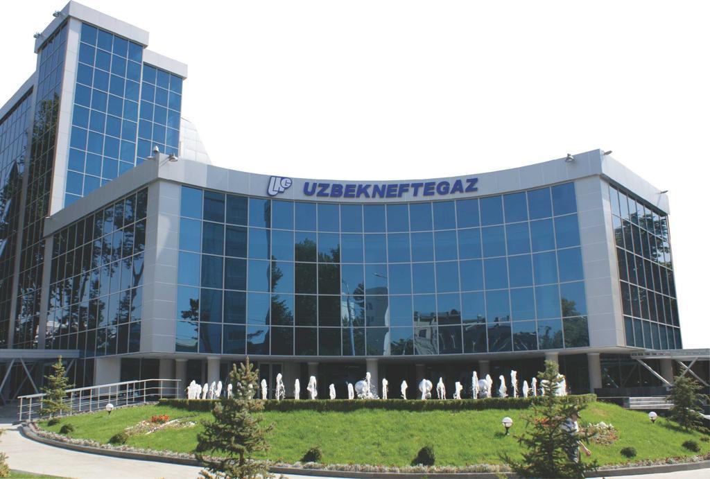 «Узбекнефтегаз» открыл два новых газоконденсатных месторождения