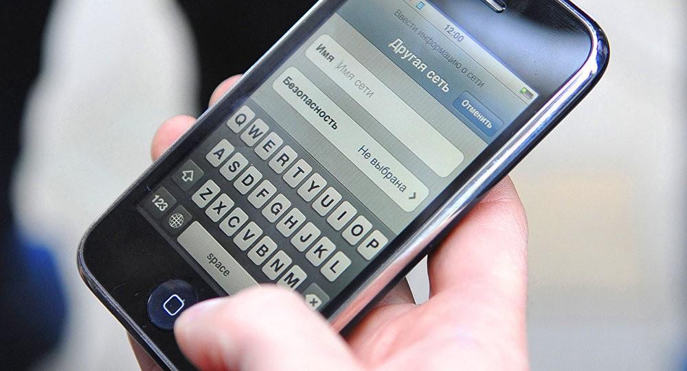 Взаимоотношения абонентов и операторов мобильной связи вынесены на общественное обсуждение