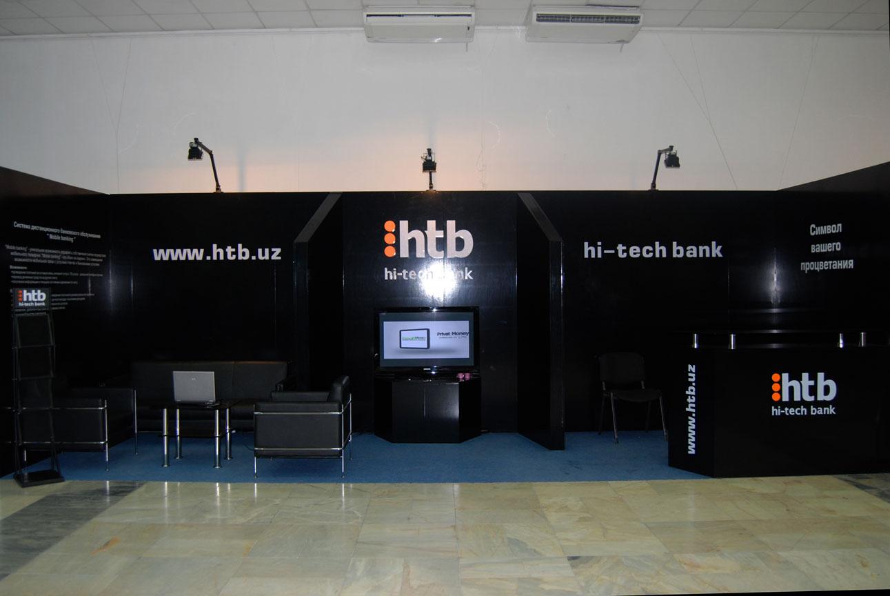 HiTechBank опроверг слухи о банкротстве