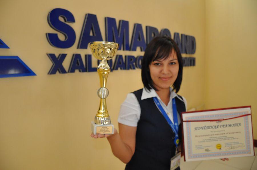 Самаркандский аэропорт победил в одной номинации на конкурсе «Лучший аэропорт СНГ»