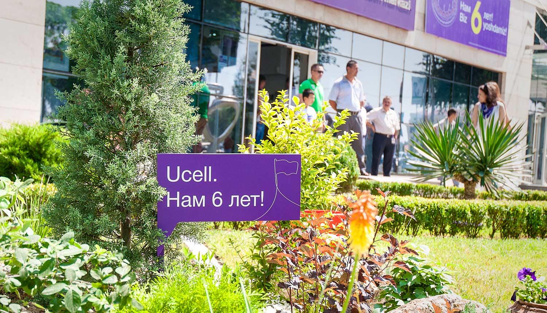 Ucell – 6 лет на телекоммуникационном рынке Узбекистана