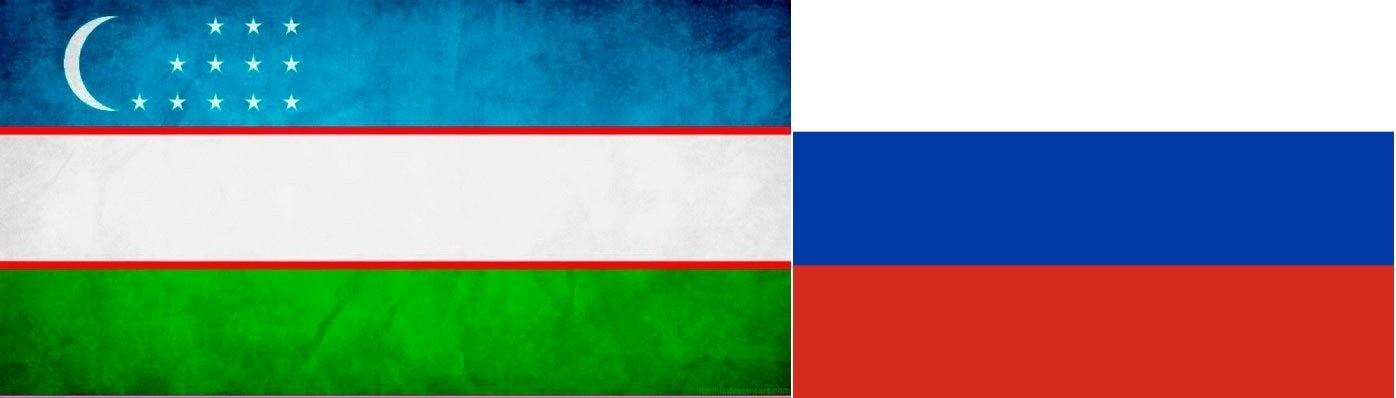 Президенты Узбекистана и России обменялись поздравлениями