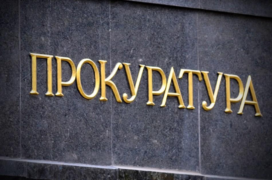 Прокуроры Узбекистана и Китая обменялись опытом