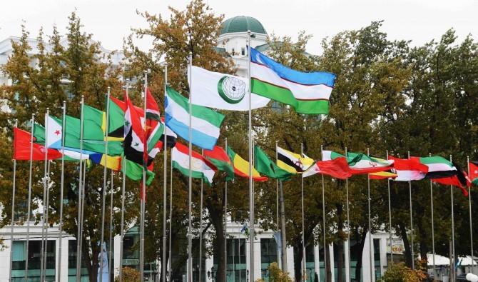 Делегация Узбекистана примет участие в выборах кандидатуры нового Генсека ОИС