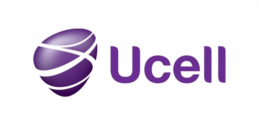 Ucell–Зарафшон: Новый адрес обслуживания абонентов!