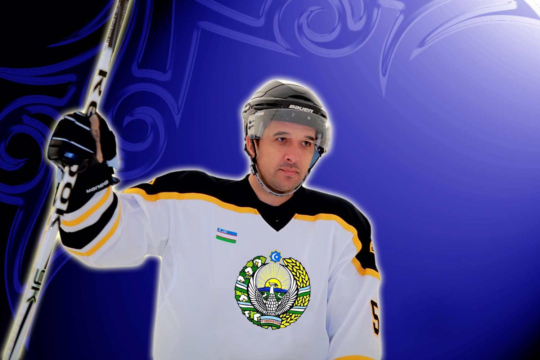 Хоккей в Узбекистане. Возрождение